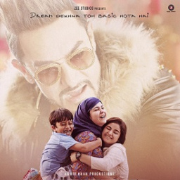 Movies You Would Like to Watch If You Like Secret Superstar (2017)
